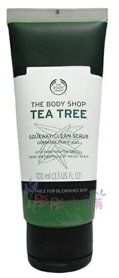 ~彤彤小舖~The Body Shop 茶樹淨膚淨化磨砂膏 3.3oz 100ml