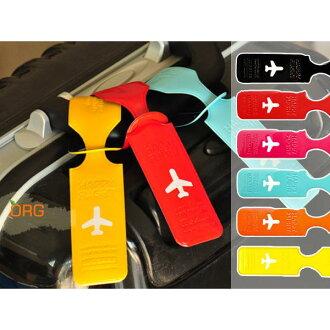ORG《SD0288》行李吊牌 飛機造型 行李/行李箱 吊牌/掛牌/名牌/托運牌 旅行/出國/旅遊 行李辨識 馬卡龍