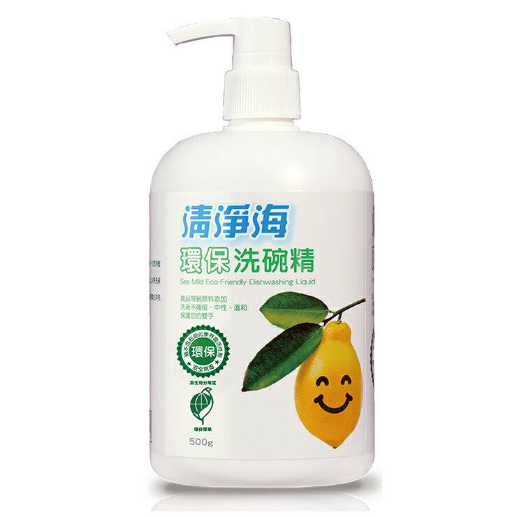 清淨海 環保洗碗精 (檸檬) 500g