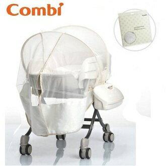 購買Letto安撫餐椅加購專區~ ~Combi 康貝~餐搖椅 蚊帳
