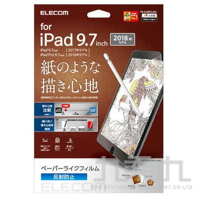 ELECOM 9.7吋 iPad 擬紙感保護貼-上質紙