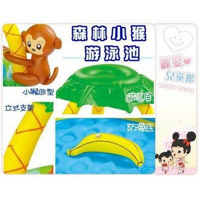 麗嬰兒童玩具館~親親jilong-夏日樂園森林小猴嬰兒游泳池/造型充氣泳池超Q版