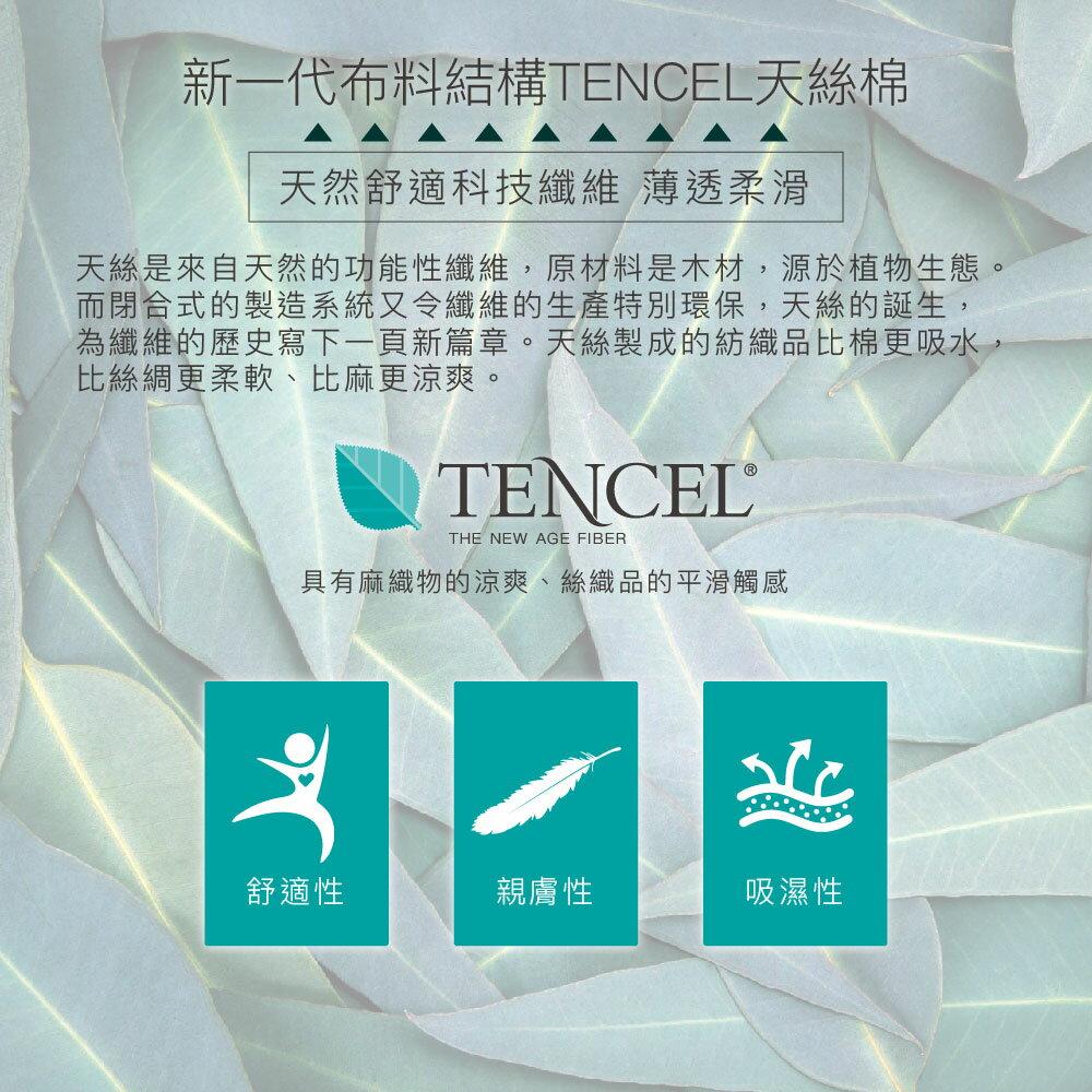 發熱羊毛被 單人/雙人 100%頂級緹花舒棉布 保暖 舒適 透氣 棉被 被胎 台灣製 BEST貝思特