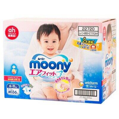 Moony日本頂級版紙尿褲 阿卡將通路限定彩禮盒
