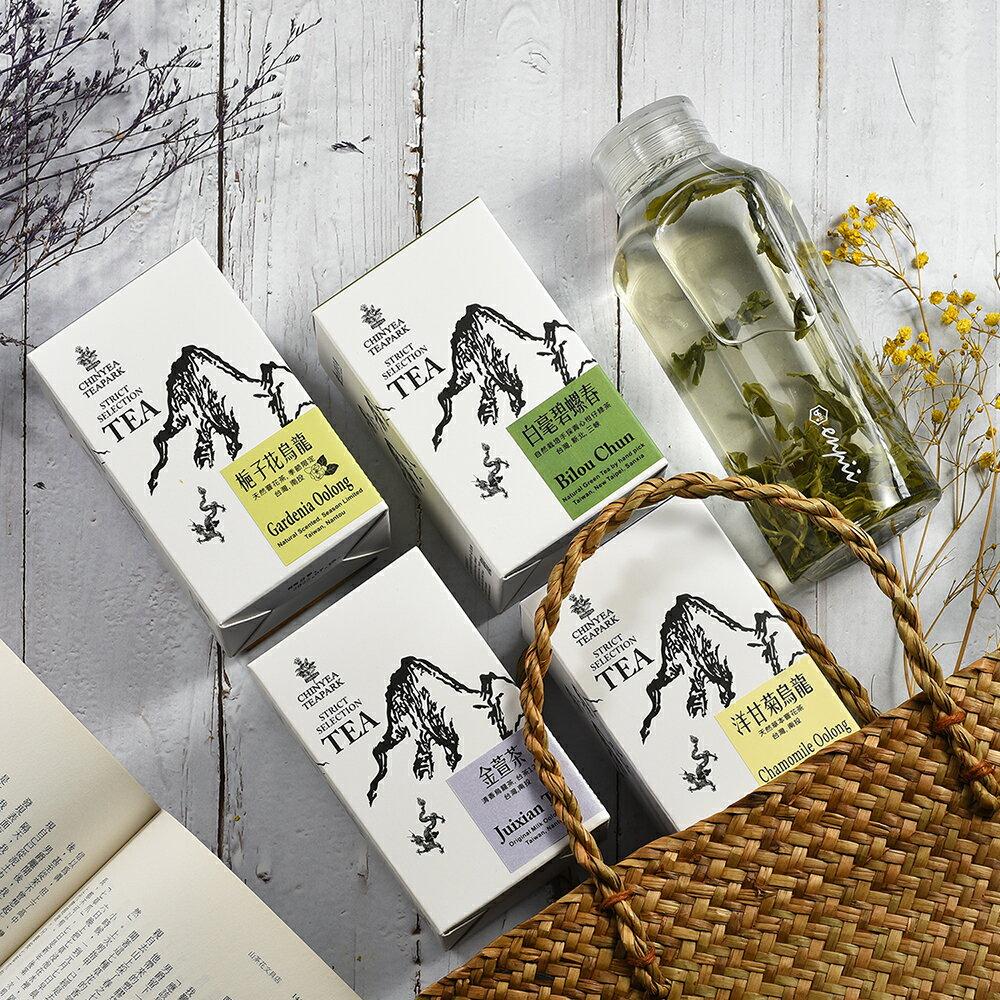 【防疫舒壓茶】時尚輕巧冷泡茶特惠組 - 4種新茶+六角濾茶隨行杯(3種組合)