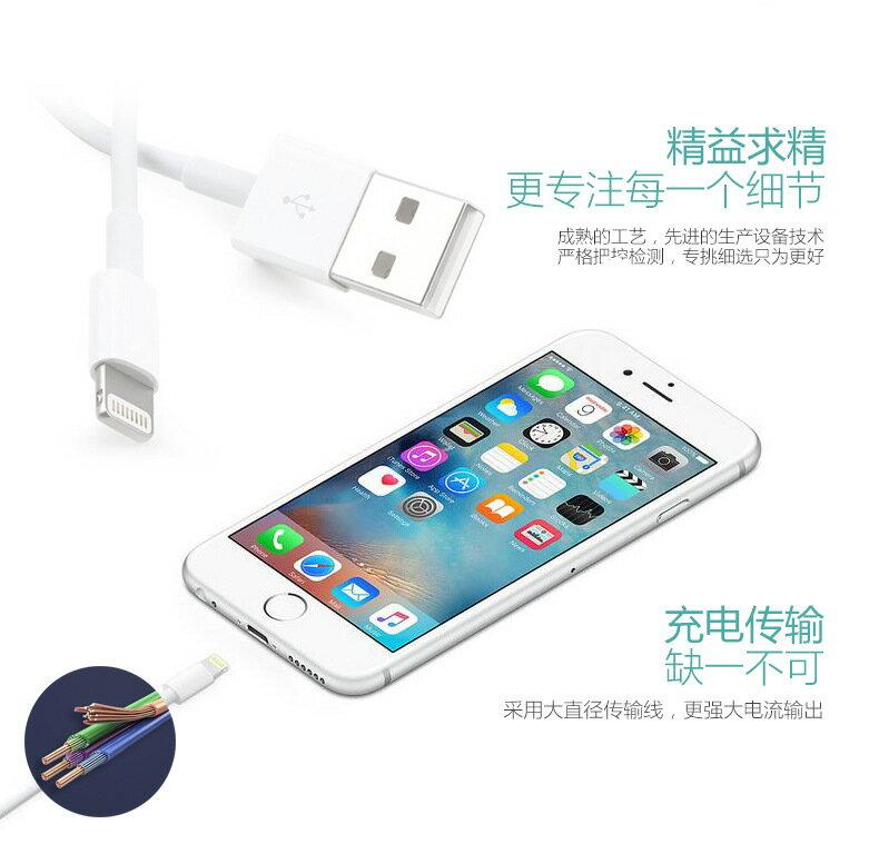 現貨特價5天 蘋果 2m充電線『Phone8 iPhone6 iPhone7 』原廠 Lightning 8pin、高品質充電線、數據線、傳輸線