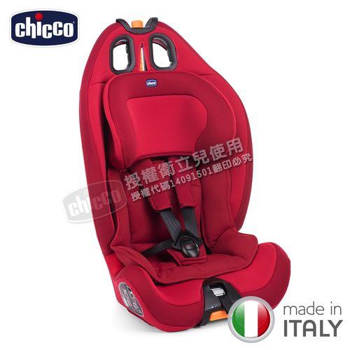 ~衛立兒 館~Chicco Gro~Up 123成長型安全汽座 安全座椅 ~耀動紅 贈mu