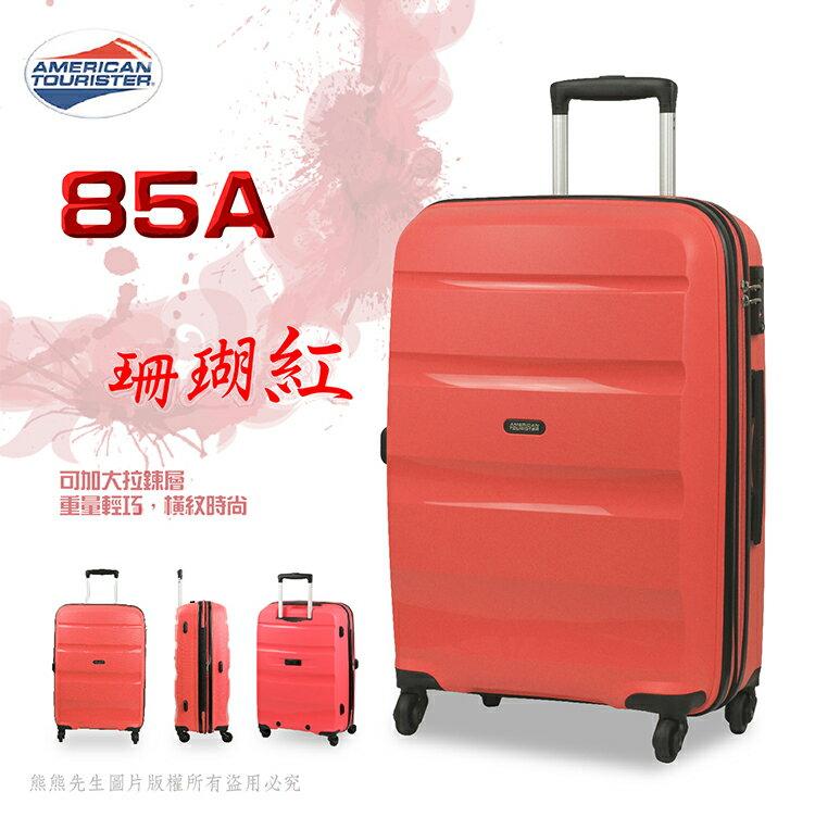 《熊熊先生》特惠8折 20吋新秀麗Samsonite美國旅行者AT登機箱 旅行箱 100%PP材質行李箱 可加大 輕量旅行箱 TSA密碼鎖 85A 商務箱 歡迎詢問優惠價
