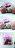 汐止主播貢丸 符合全國公證測試報告 手工 爆漿 貢丸 小貢丸 綜合口味 1