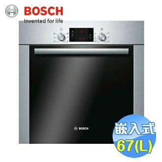 BOSCH 67公升嵌入式烤箱 HBA23B250K