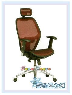 ╭☆雪之屋居家生活館☆╯AA226-01JG700138GEA高背紅網椅電腦椅辦公椅會客椅櫃檯椅休閒椅
