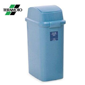 【日本TERAMOTO】日本搖蓋垃圾桶 31.5L (2色可選)  x1
