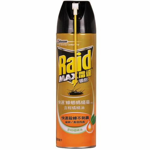 雷達快速蟑螂螞蟻藥-柑橘500ml【愛買】