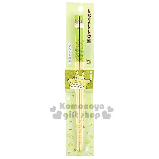 〔小禮堂〕宮崎駿 Totoro龍貓 日製天然竹筷子《1雙.綠.草》長20.5公分
