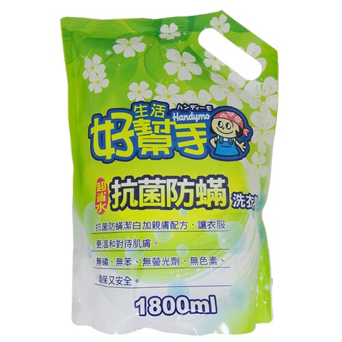 好幫手 抗菌防螨 洗衣精 補充包 1800ml