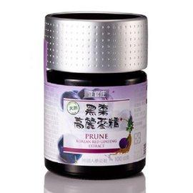 正官庄黑棗蔘精100g/瓶【DR478】◆德瑞健康家◆