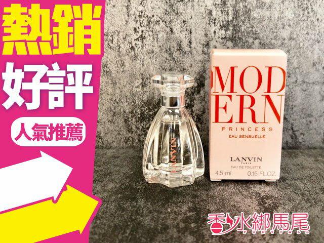 Lanvin 浪凡 珍愛公主 女性淡香水 4.5ml 原廠小香 沾式◐香水綁馬尾◐