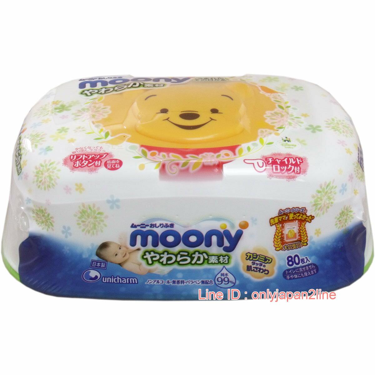 【真愛日本】17012400006大臉盒裝濕紙巾-維尼 迪士尼 維尼家族 POOH 濕紙巾盒 重複使用 可攜式