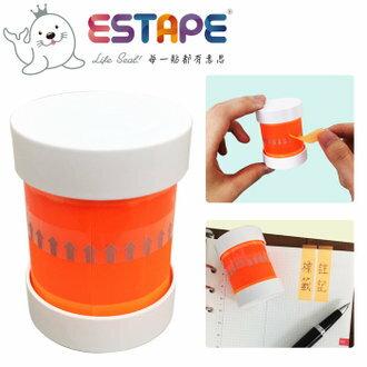 文五雙全x文具五金生活館:ESTAPE抽取式標籤紙迷你易撕貼-全面螢光橙(Memo可書寫標籤註記重複黏貼)HC-1455FO