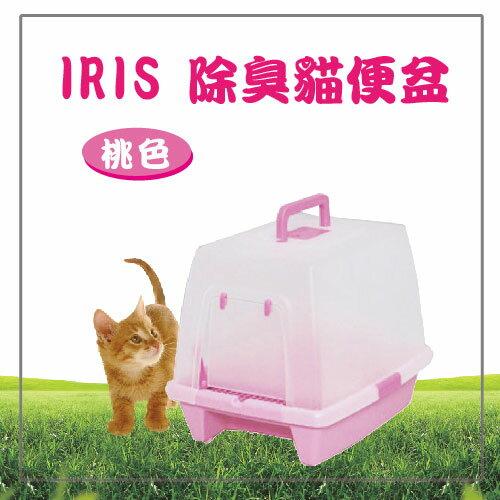 ~力奇~IRIS 付落屋型貓砂盆^(加長^) SN~620 桃色~1370元 ^(H092