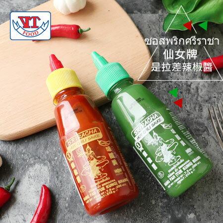 泰國 仙女牌 是拉差辣椒醬 200ml 辣椒醬 青辣椒醬 調味醬 調味 沾醬 醬料【N202962】