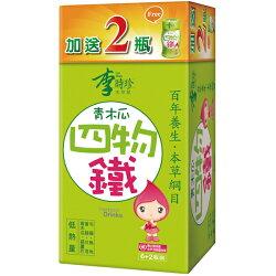 【李時珍】李時珍青木瓜四物鐵飲品6+2入