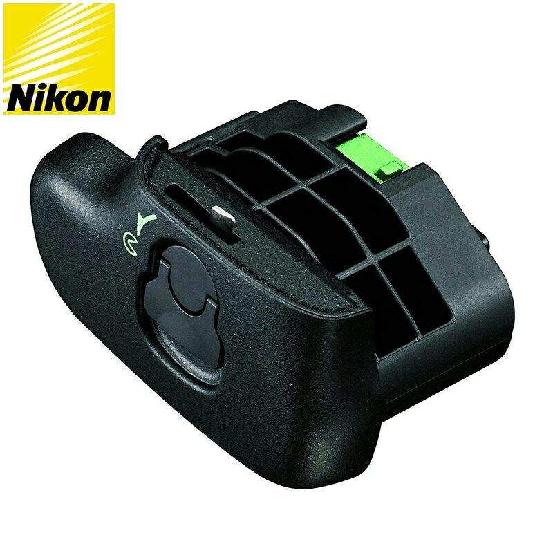 我愛買#原廠Nikon電池蓋BL-5電池室蓋適D500電池蓋D800電池蓋D800E電池蓋D810E電池蓋(EN-EL15電池蓋/EN-EL18電池蓋)Nikon原廠電池蓋Nikon正品原廠電池蓋原廠..