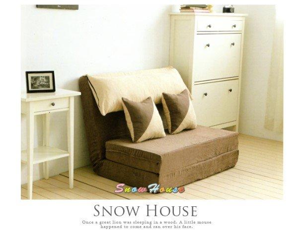 ╭☆雪之屋居家生活館☆╯AA490-01三明治沙發床(咖啡絨布)沙發椅躺椅可折坐臥沙發床雙人沙發三人沙發