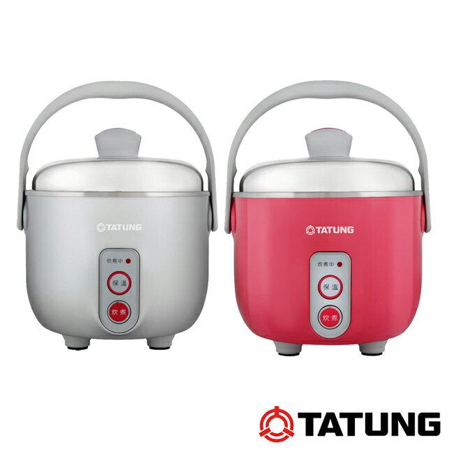 大同 TATUNG 3人份超美型小電鍋-甜心蜜桃紅 TAC-03D-NI