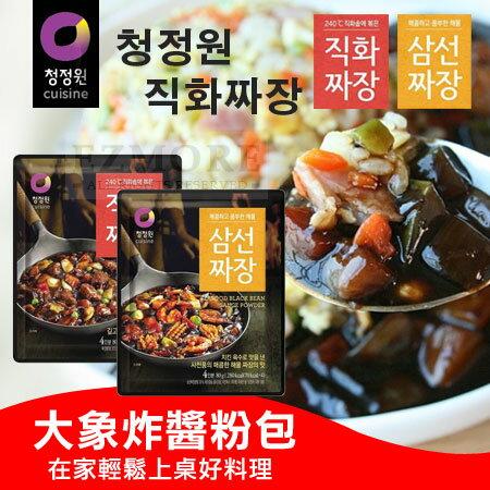 韓國 大象 炸醬粉包 80g 炸醬粉 料理包 調理包 黑麵粉 黑醬【N101811】