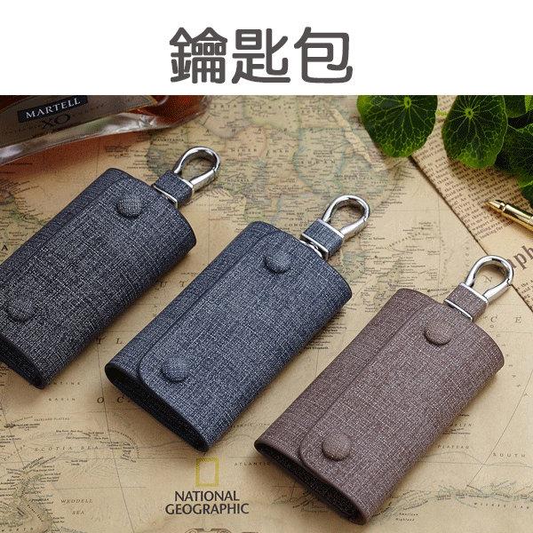 BOBI:鑰匙包素色牛仔紋腰掛汽車鎖匙包搭釦鑰匙包【CL6228】BOBI0104
