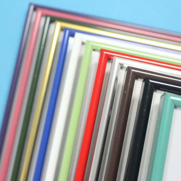 300片鋁框 300片拼圖框 26cm x 38cm(鋁框) / 一個入 { 特180 } ~相框 圖框 海報框 證書框~台灣製 1