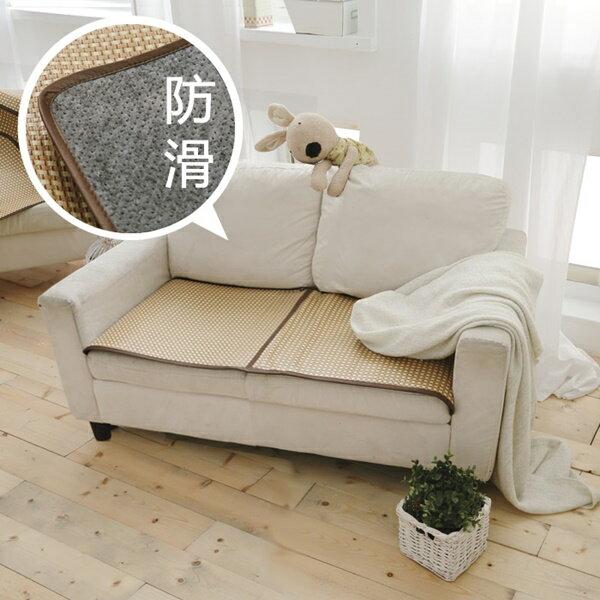 [SN]顆粒防滑柔藤-雙人坐墊(50x110cm)座墊/若藤蓆/竹蓆/亞藤蓆/紙纖席/草蓆(超取限2件內)