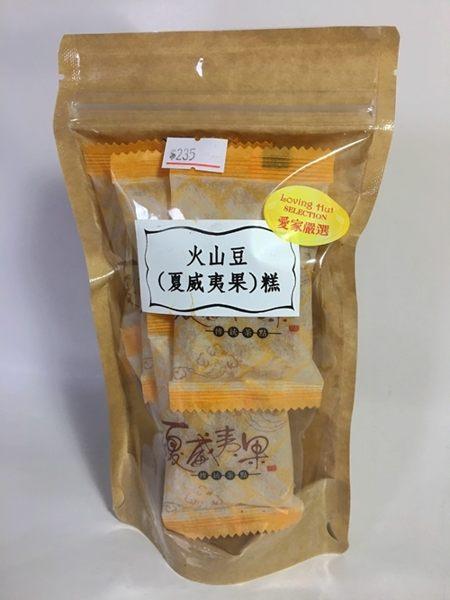 愛家 火山豆糕(夏威夷果) 150g