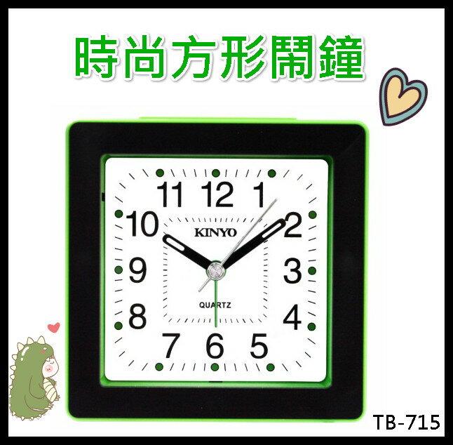 <br/><br/>  鬧鐘 耐嘉 KINYO時尚方形鬧鐘 賣家送電池 TB-715 時鐘 鬧鈴 日常用品 床邊<br/><br/>