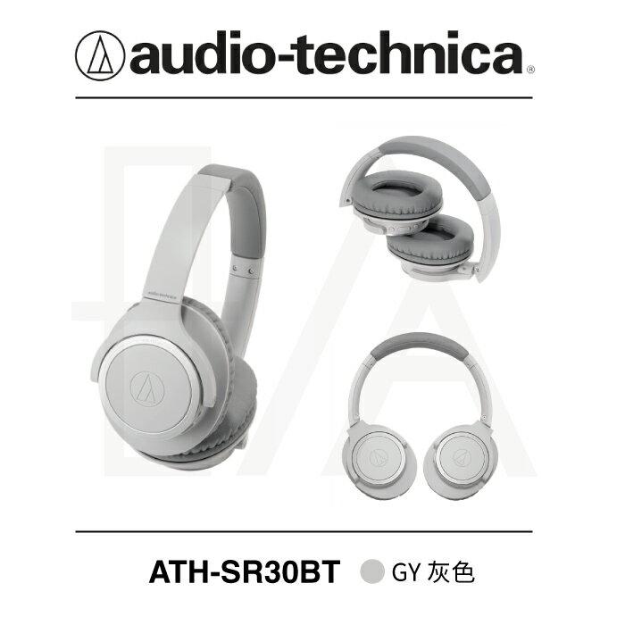Audio-Technica 鐵三角 | 無線耳罩式耳機 ATH-SR30BT 1