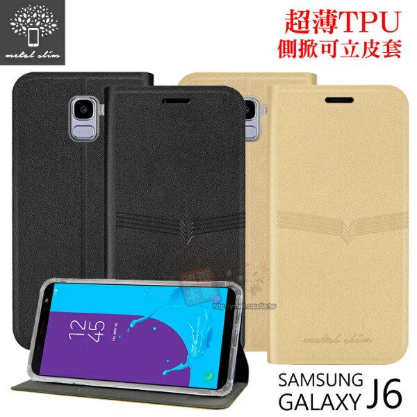 【愛瘋潮】99免運Metal-SlimSamsungGalaxyJ6超薄TPU壓紋側掀可立皮套手機套