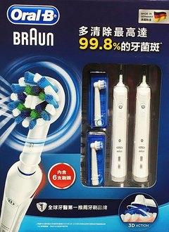 【隔日出貨】BRAUN ORAL-B TOOTHBRUSH 百靈歐樂B牙刷雙握柄組 P3000附6刷頭