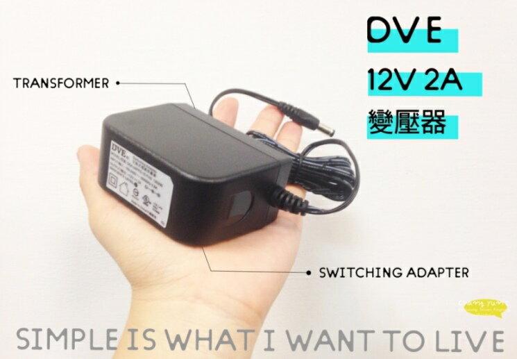DVE 監控攝影機專用 2A +12V變壓器 輸入100-240V 電源帶燈 監控通用電源 監視器攝影機變壓器