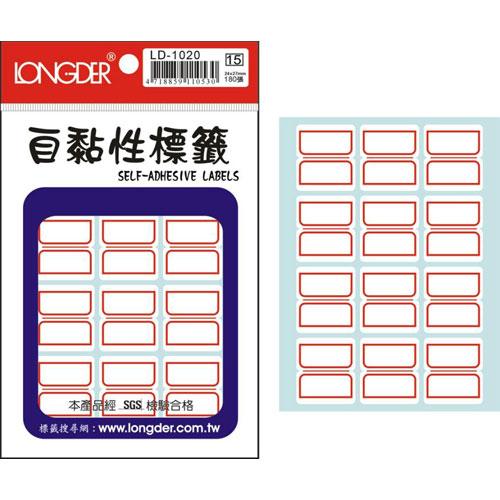 龍德 LD-1020 紅框 自黏標籤 180P