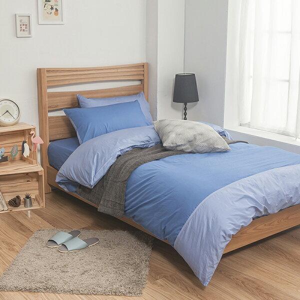 床包被套組單人-100%精梳棉【雙色系列-3色】含一件枕套,戀家小舖,台灣製SS01-AAA112《戀家獨家》