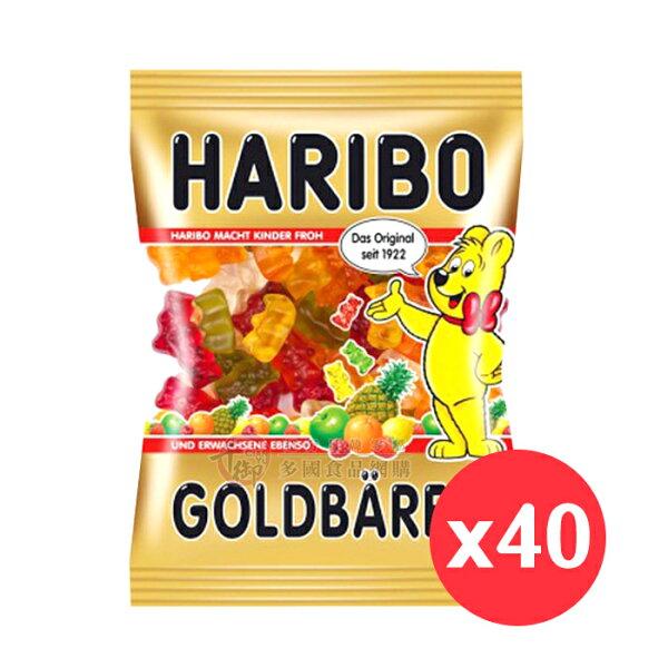 (免運)德國HARIBO小熊軟糖迷你包10g40入組[G18612]千御國際
