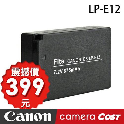 【399爆殺電池】CANON LP-E12 副廠電池 一年保固 14天新品不良換新 - 限時優惠好康折扣