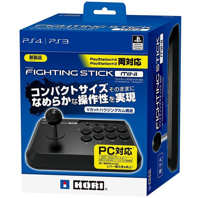 [現金價] (現貨) HORI PS3/PS4/PC專用 Mini 格鬥搖桿 PS4-091 有線 對應格鬥遊戲