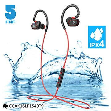 ~IFIVE~防水防汗 IPX4 藍牙耳機 藍芽耳機 耳機 無線藍芽耳機 手機平板 線控耳
