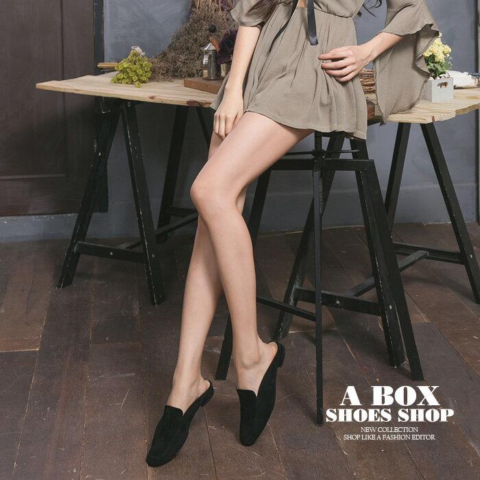 格子舖*【KW723】MIT台灣製 素面時尚絨布 外出/室內兩用拖鞋 1.5CM粗低跟 半包拖鞋 穆勒鞋 2色 1