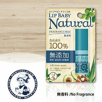LipBalm【Mentholatum】LipBabyNaturalNonFragrance*1PackRhotoJapanロート
