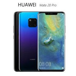 [卡樂通訊]華為HUAWEI MATE20 PRO 6.4 吋 6G/128G 8核心 OLED 2K螢幕 IP68防水防塵 旗艦智慧手機 徠卡超廣角3鏡頭 支持無線充(登錄送原廠無線充電板)
