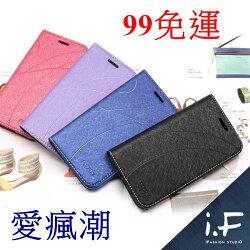 【愛瘋潮】99免運  TYSON InFocus M510 冰晶系列 隱藏式磁扣側掀皮套 保護套 手機殼