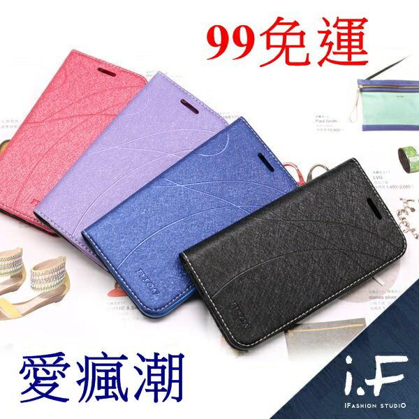 【愛瘋潮】99免運MIUI紅米5冰晶系列隱藏式磁扣側掀皮套手機殼